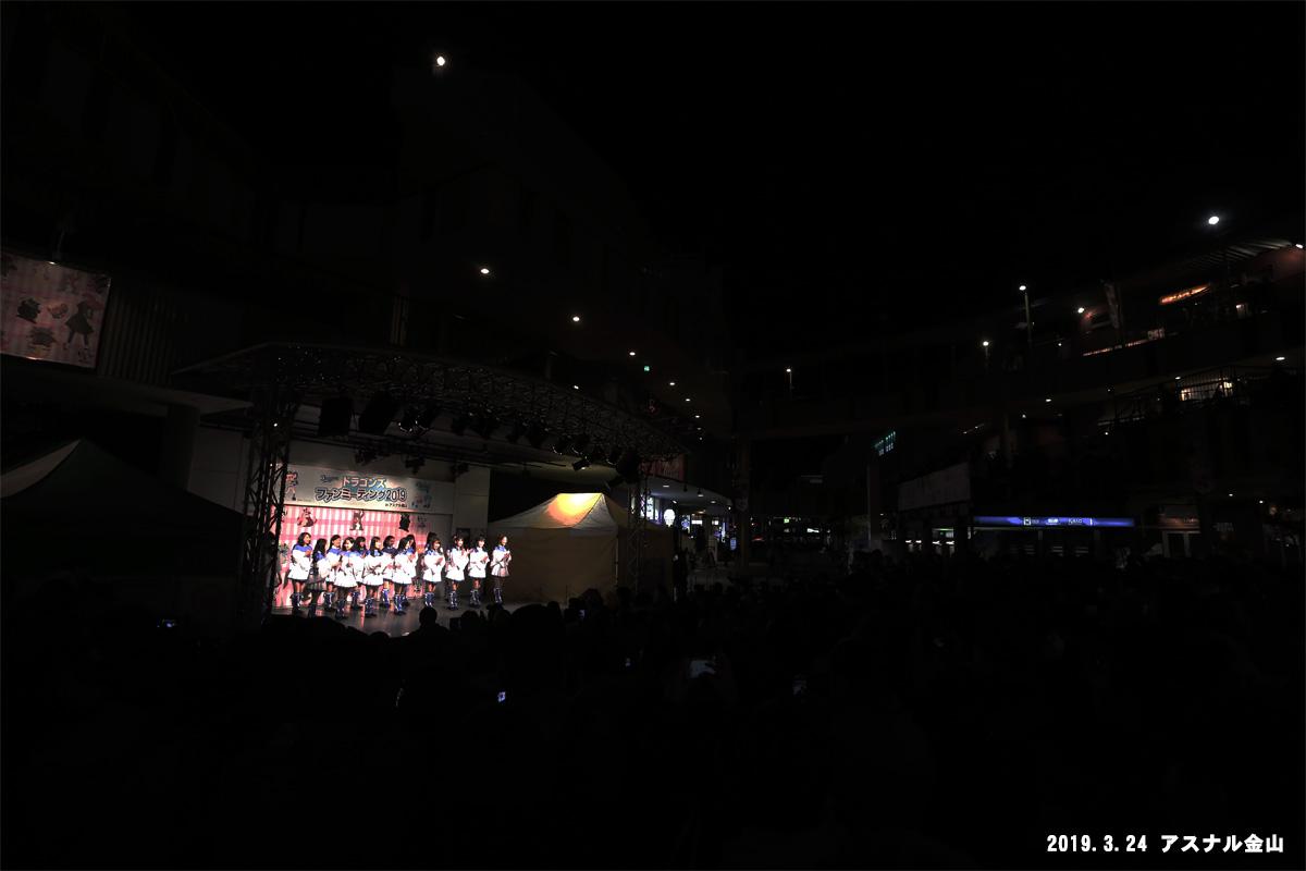 【中日】チアドラゴンズ Part.53 【チアドラ2019】 YouTube動画>6本 ->画像>627枚
